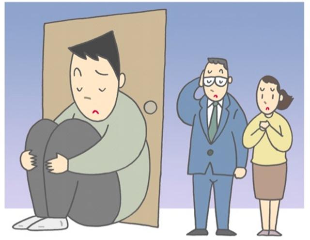 引きこもる男性と両親